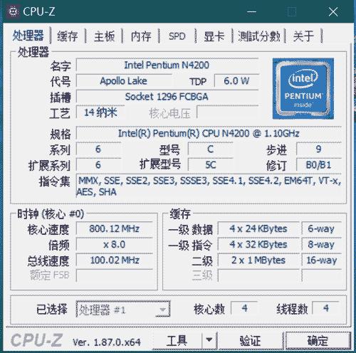 N4200 GPUZ信息